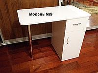 Маникюрный стол (Модель № 9)
