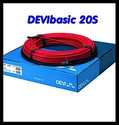 DEVIbasic 20S