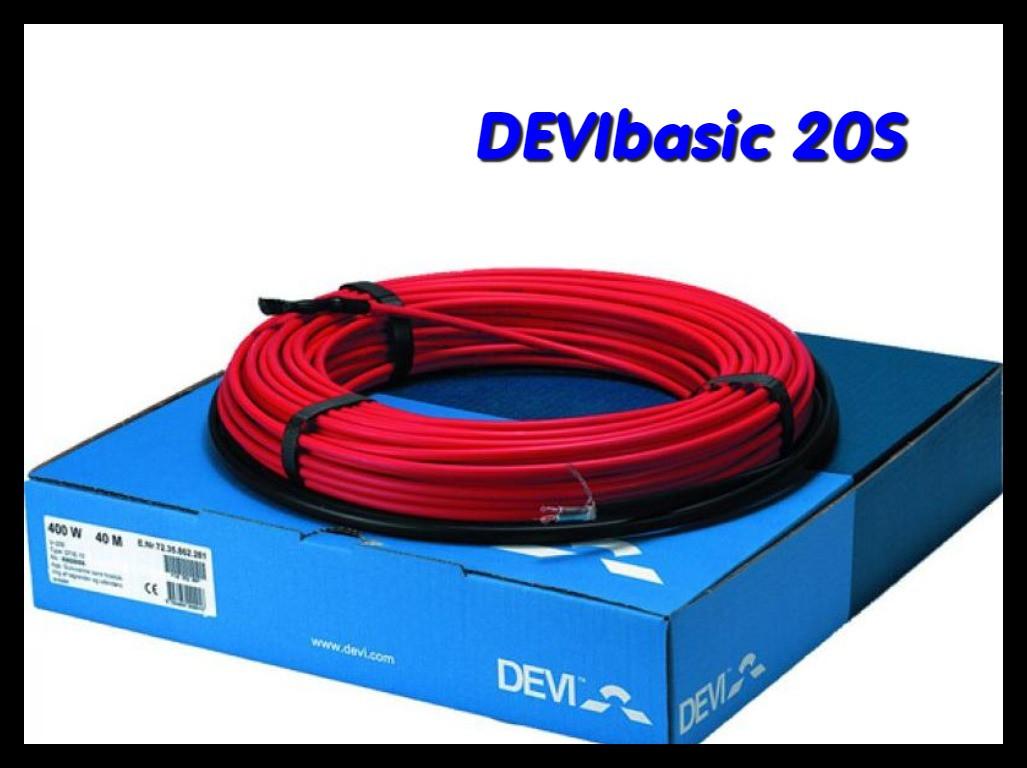 Одножильный нагревательный кабель DEVIbasic 20S - 91м