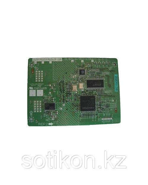 Panasonic KX-NS0112X