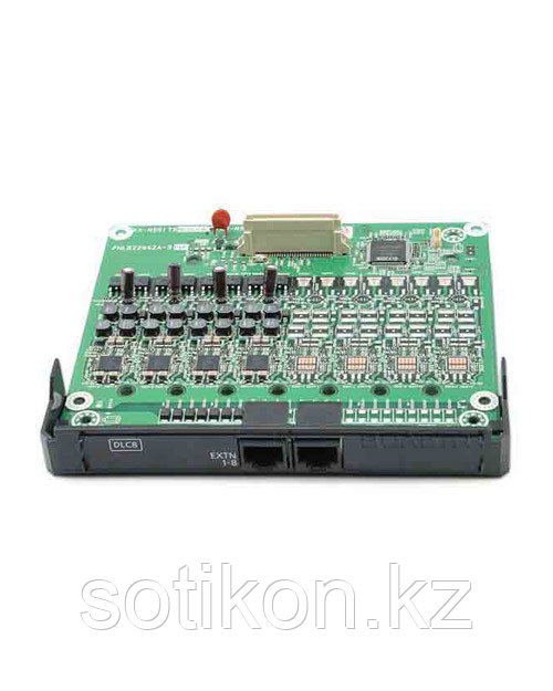 Panasonic KX-NS5171X