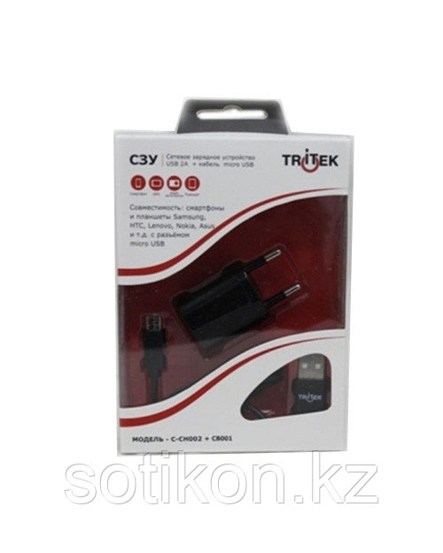 TRITEK T-CH002+CB001