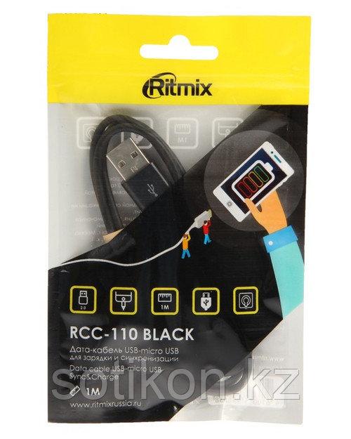 RITMIX RCC-110