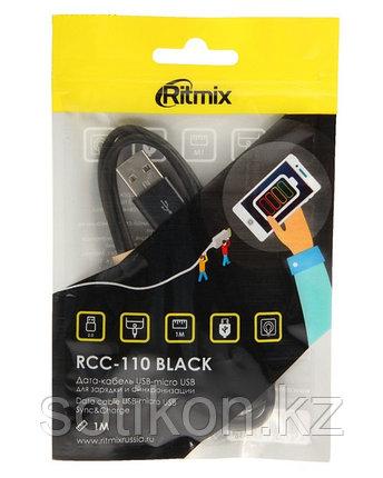 RITMIX RCC-110, фото 2