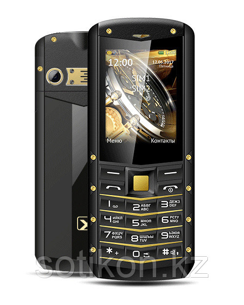 Texet TM-520R цвет черный-желты