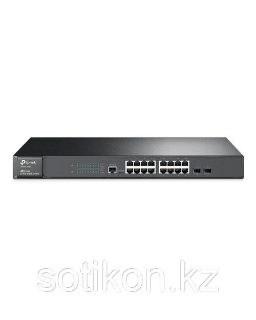 TP-Link T2600G-18TS(UN)