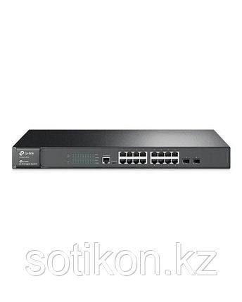 TP-Link T2600G-18TS(UN), фото 2