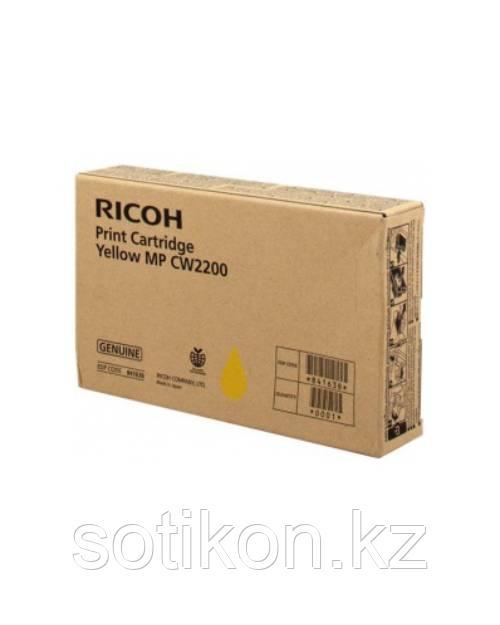 Ricoh 841638