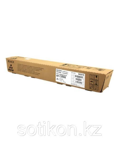 Ricoh 842016