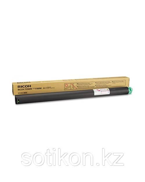 Ricoh 888029