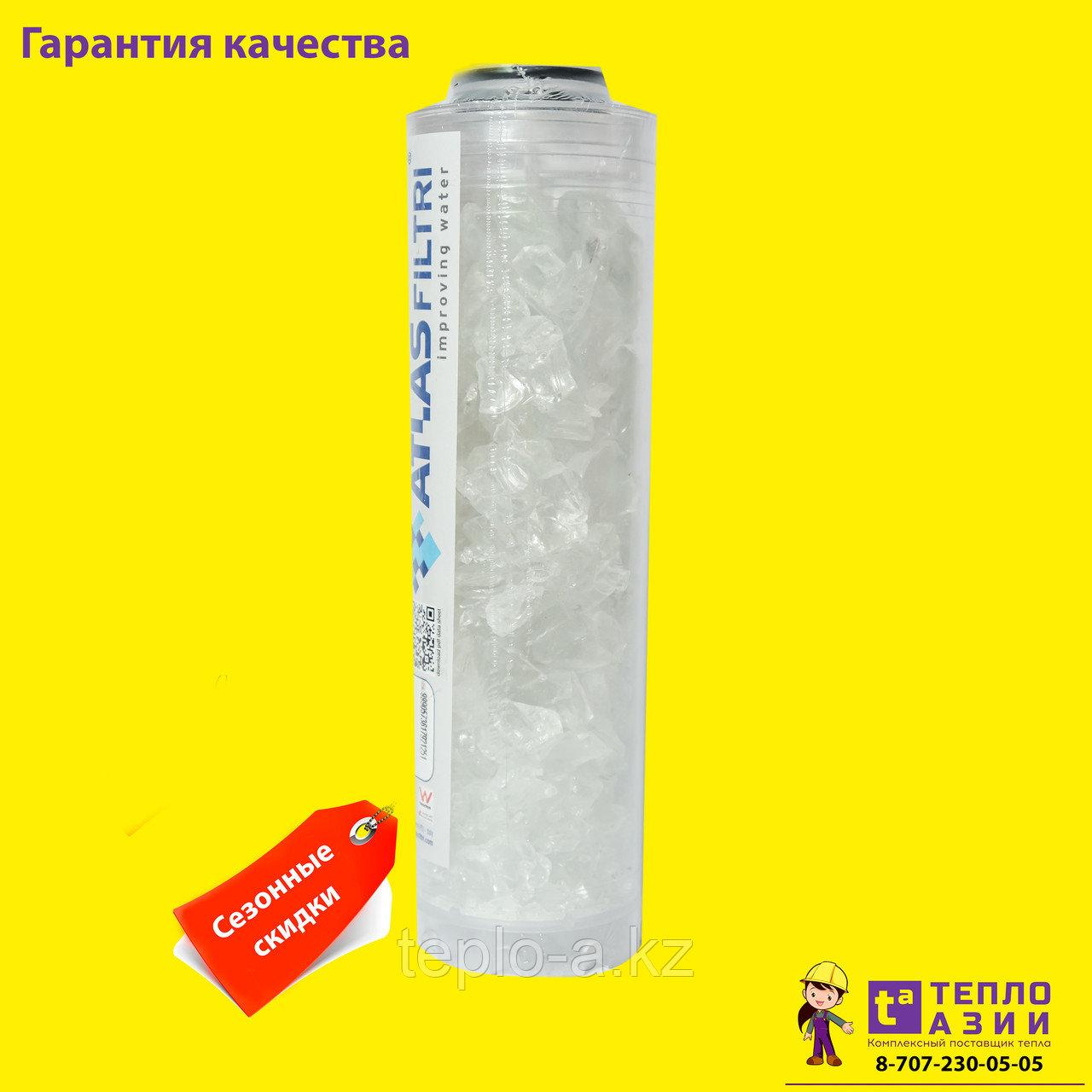 Фильтр полифосфатный для котлов Atlas Filtri