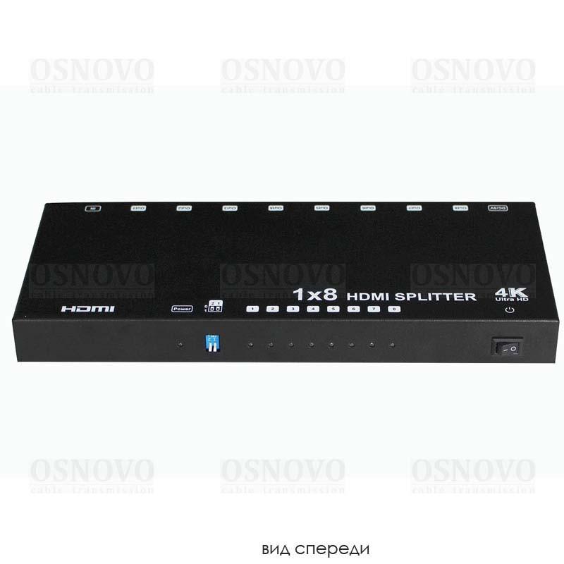 Усилитель-распределитель Osnovo D-Hi108/1, 1:8 HDMI