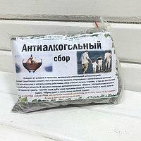 Чай Антиалкогольный сбор