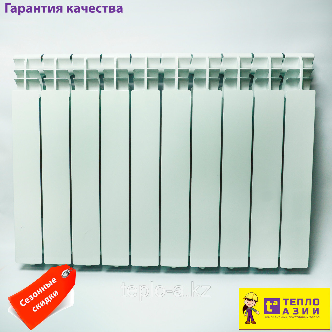 Радиатор алюминиевый HALSEN 500/100 РОССИЯ