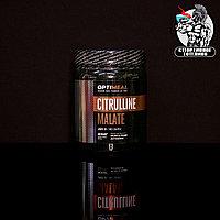 OptiMeal - Citrulline Malate 280гр/80порций