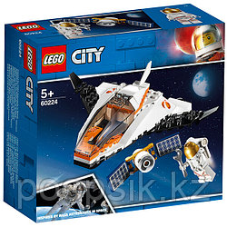 LEGO City Город Миссия по ремонту спутника