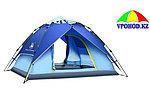 Походная палатка 2х местная 215*150*125см, фото 2