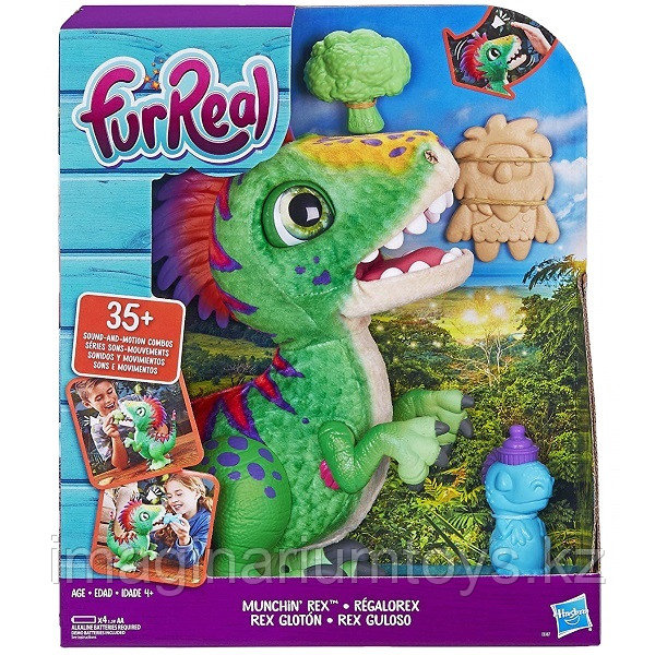 Игрушка интерактивный Динозавр Рекс FurReal Freands - фото 2