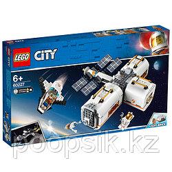 LEGO City Лунная космическая станция