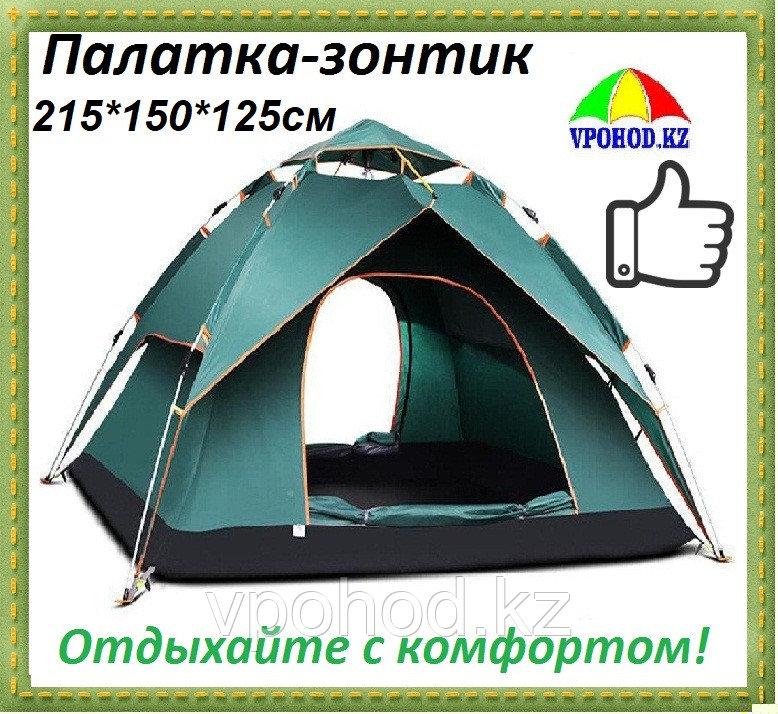 Походная палатка 2х местная 215*150*125см