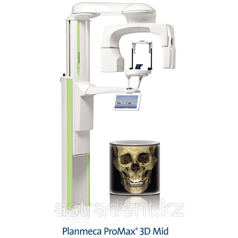 Рентгенодиагностическая дентальная установка Planmeca ProMax 3D Mid