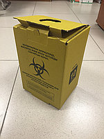 Коробка безопасной утилизации (КБУ) 10 л.