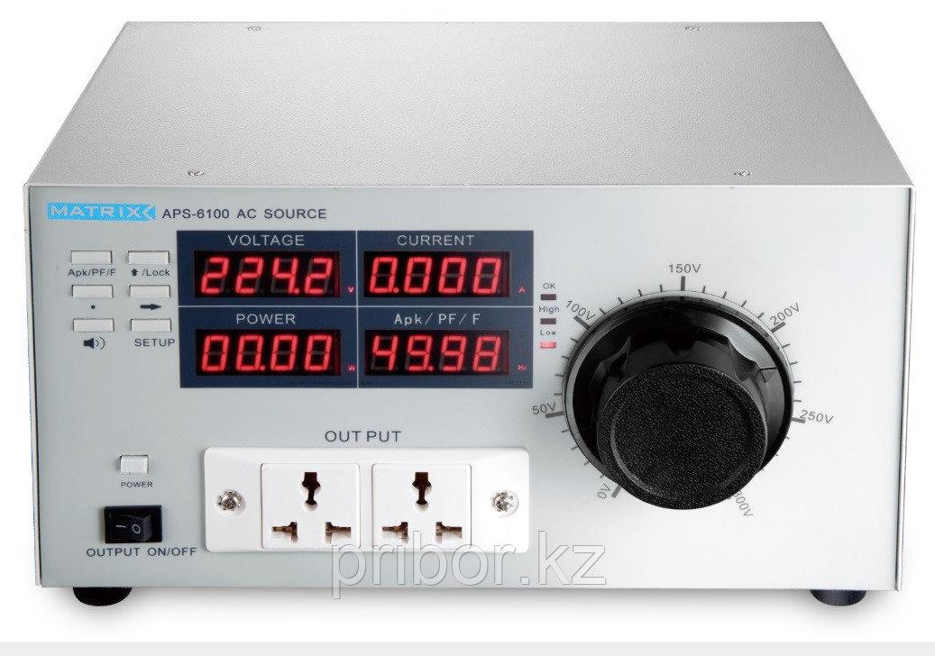 Источник переменного напряжения Matrix APS-6100