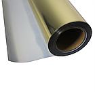 Термо флекс 0,5мх25м PU золото зеркальное металлизированное метр, фото 2