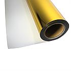 Термо флекс 0,5мх25м PU темное золото зеркальное металлизированное метр, фото 2
