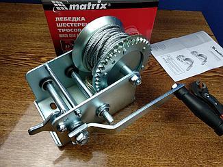 Лебедка шестеренчатая, тяга - 0,8 т, тросовая, MATRIX 522735