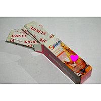 Возбуждающая жвачка Испанская Леди ( Ladi Dpanish ) ( 1 коробочка 5 пластинок )