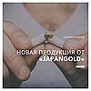 Новая продукция от JAPANGOLD