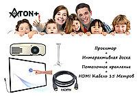 Интерактивная доска + проектор + крепление+ HDMI 15 метров, фото 1