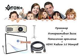 Интерактивная доска + проектор + крепление+ HDMI 15 метров