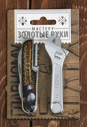 "Набор ""Хозяин в доме"", нож мультитул, формовая зажигалка, фото 2"