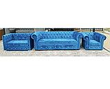Честер комплект диван, кресло, софа, фото 3
