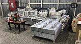Крал угловой диван раскладной из 3 частей, фото 3
