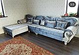 Крал угловой диван раскладной из 3 частей, фото 7