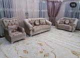 Диван  раскладной, софа и кресло  модель Адель, фото 2