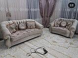 Диван  раскладной, софа и кресло  модель Адель, фото 3