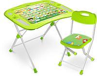 Комплект детской мебели (арт. NKP1) первоклашка, фото 1