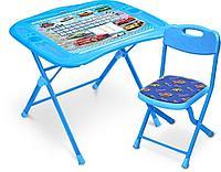 Комплект детской мебели (арт. NKP1) большие гонки, фото 1