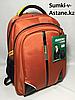Деловой рюкзак для города MAIDENG,с отделом под ноутбук.Высота 47 см,ширина 33 см,глубина 19 см.