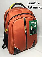 Деловой рюкзак для города MAIDENG,с отделом под ноутбук.Высота 47 см,ширина 33 см,глубина 19 см., фото 1