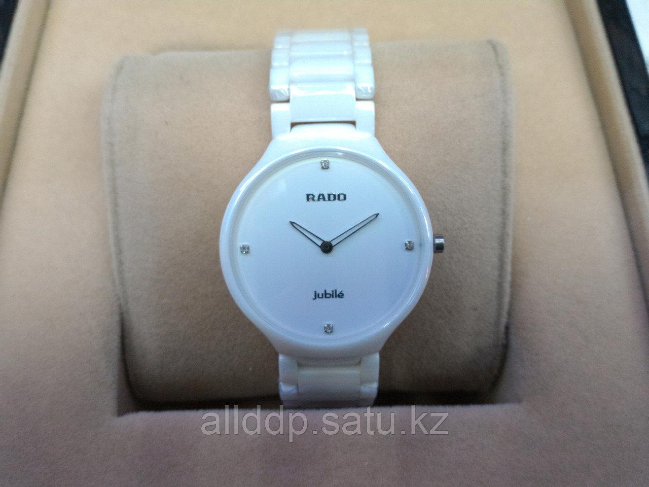 Часы Rado_0079