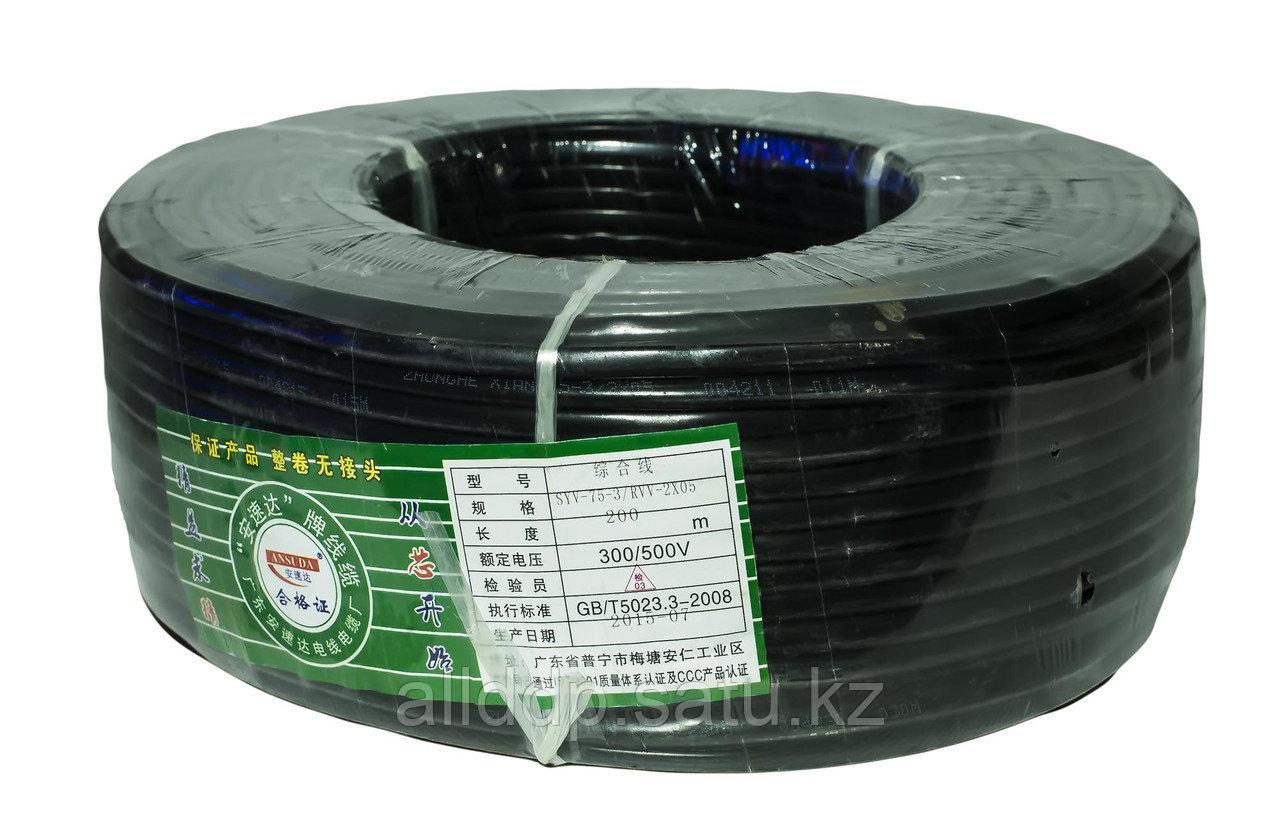 Кабель для видеонаблюдения SYV 75-3-2 + 2*0,5 (200 м)