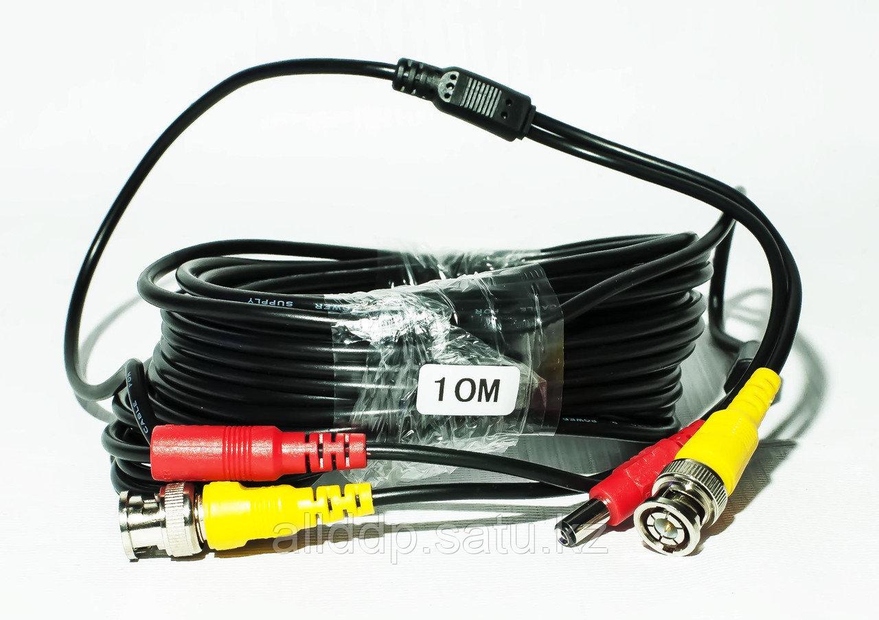 Кабель для системы видеонаблюдения BNC+DC 10 м