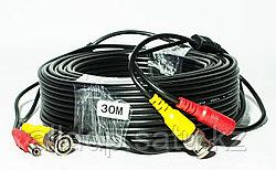 Кабель для системы видеонаблюдения BNC+DC 30 м