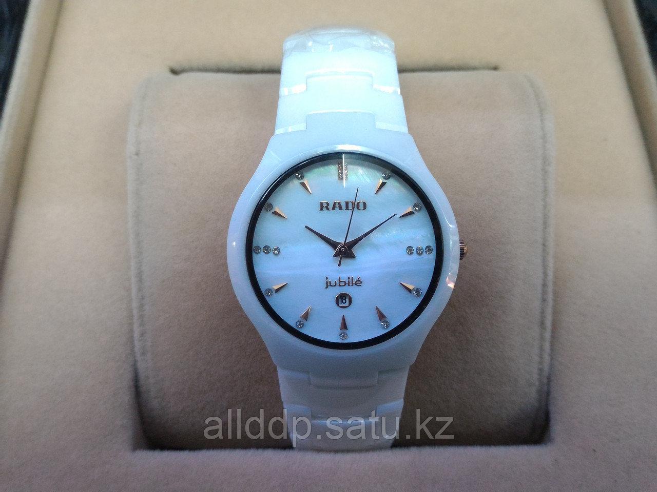 Часы Rado 0102-1