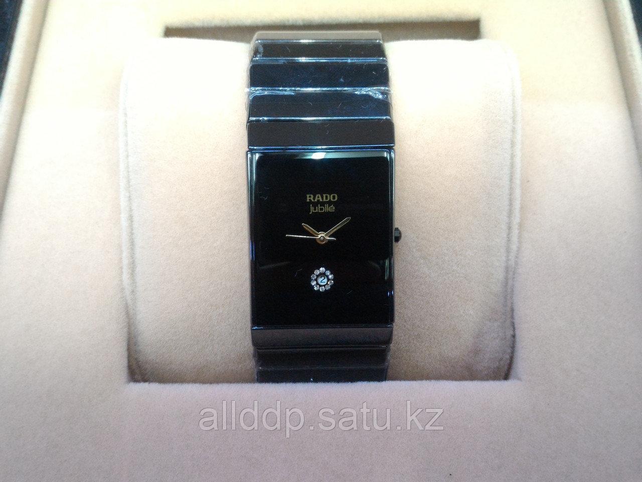 Часы Rado 0118-1